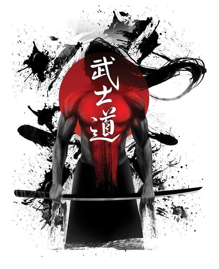"""El bushidō es un término traducido como """"el camino del guerrero""""."""