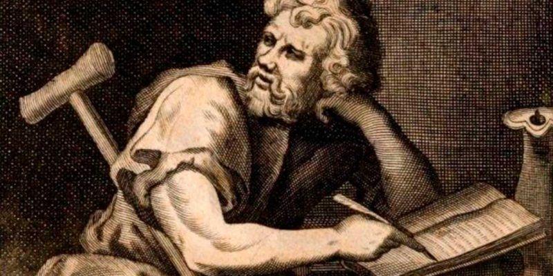 Representación del filósofo estoico Epicteto