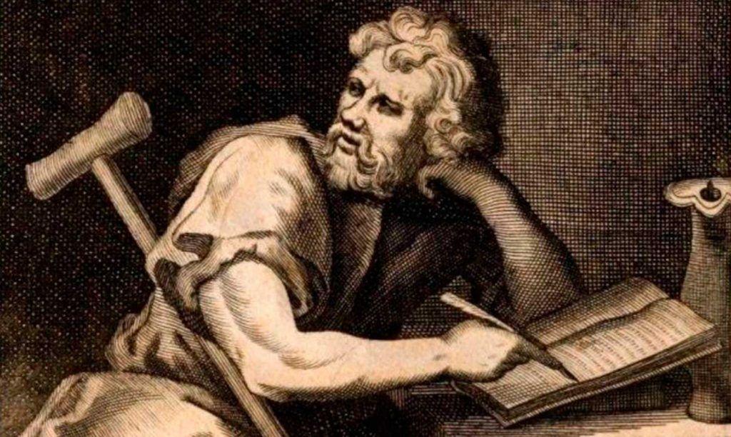 Filósofo estoico griego Epicteto