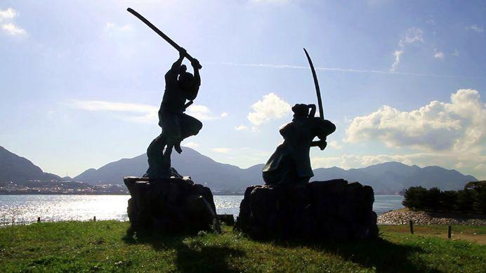 El escenario del duelo de Miyamoto Musashi y Sasaki Kojiro